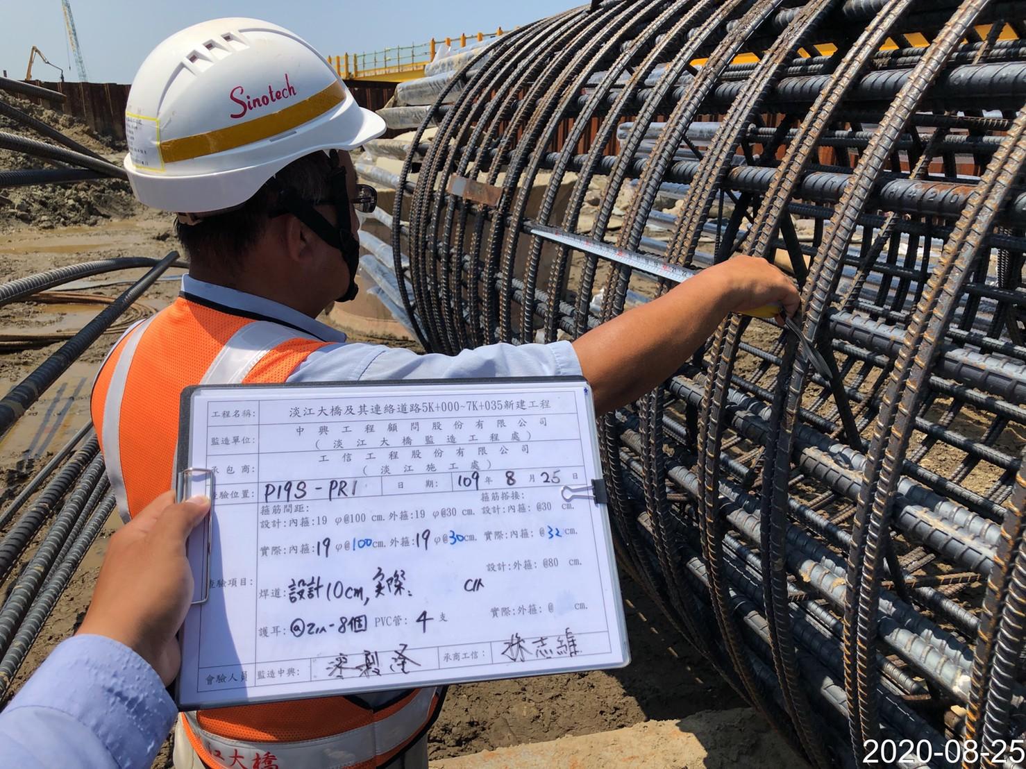 淡水端基樁鋼筋籠製作加工完成查驗