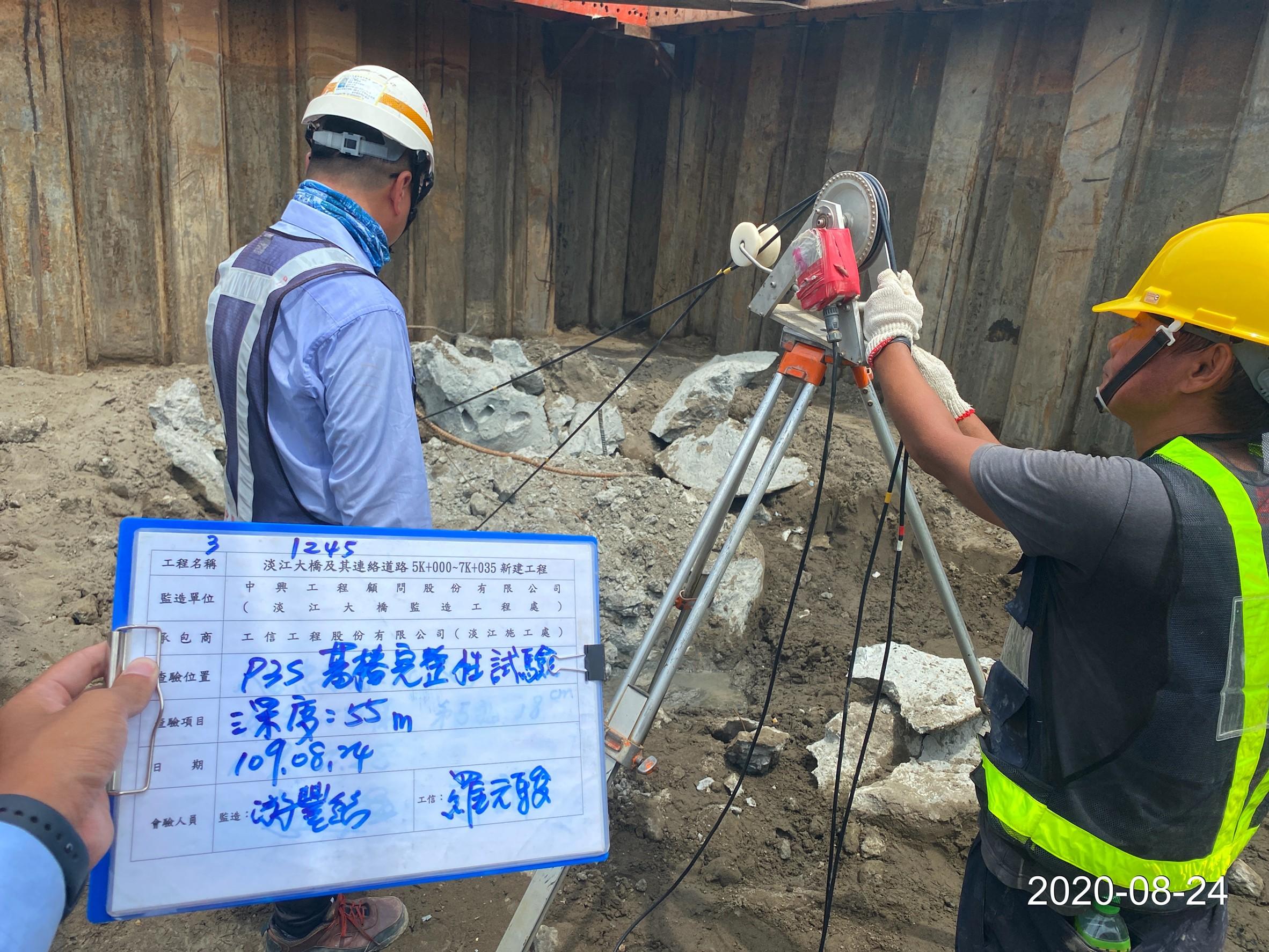 八里端橋基礎板基樁完整性試驗