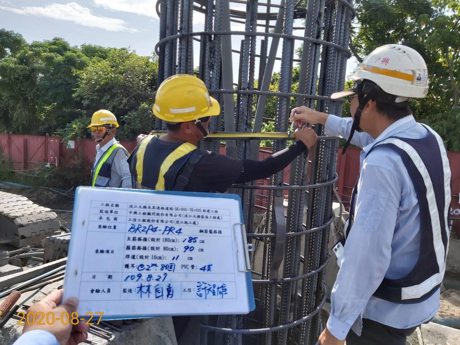 八里端基樁鋼筋籠搭接長度銲道查驗