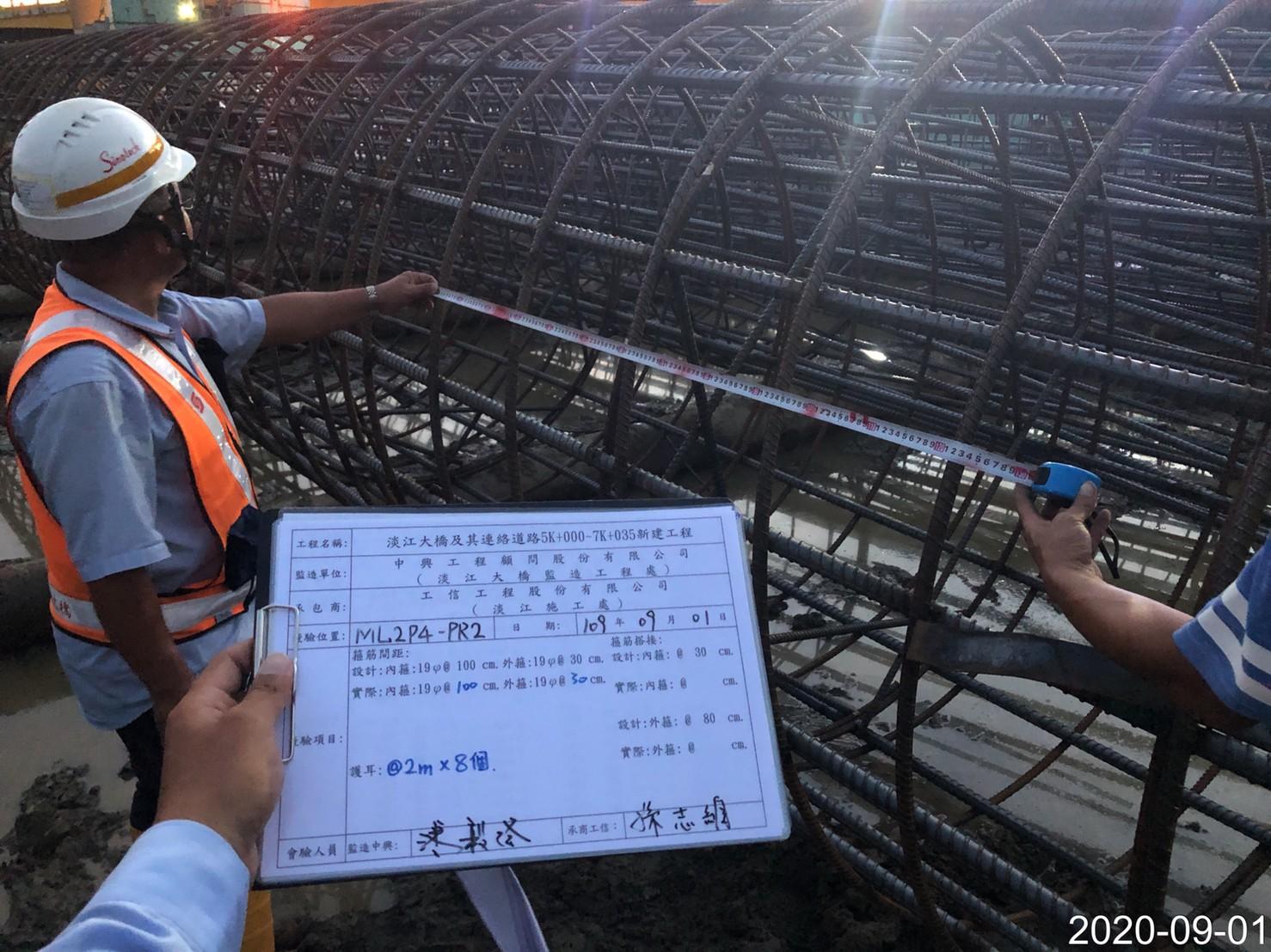 淡水端基樁鋼筋籠製作加工完成後查驗