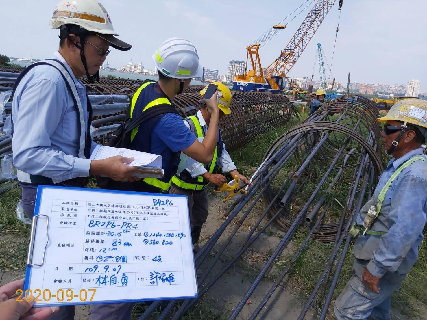 八里端基樁鋼筋籠製作加工完成後查驗