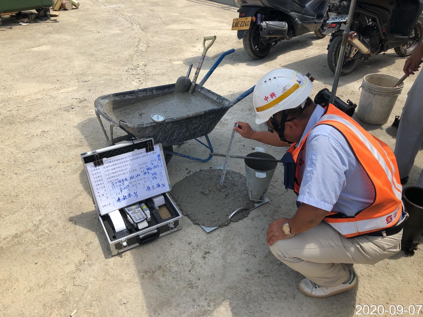 淡水端基樁混凝土澆置前一般試驗查驗