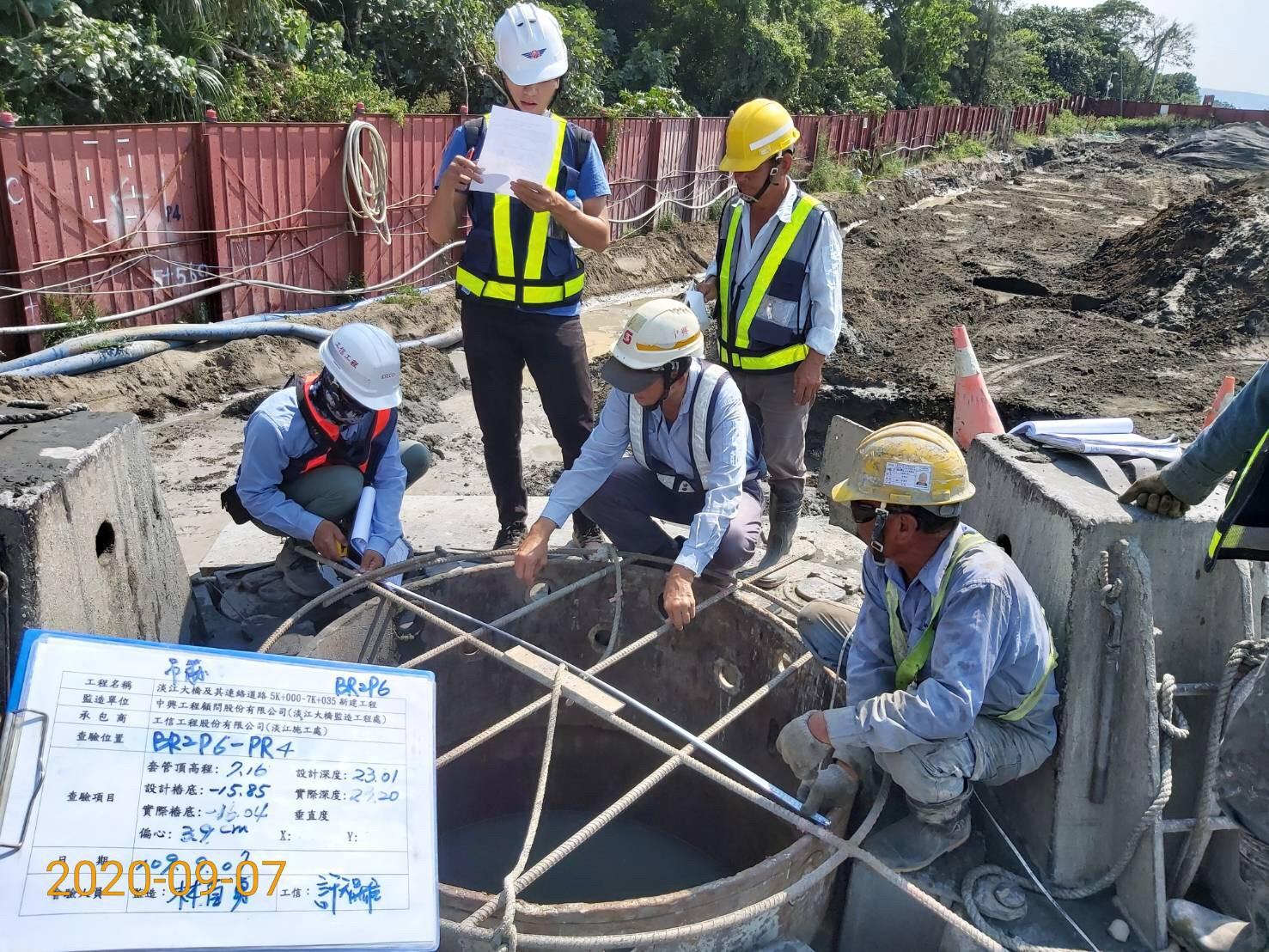 八里端基樁挖掘後位置及深度量測查驗