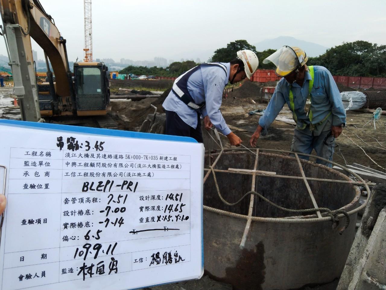 八里端基樁工程孔深尺寸丈量檢查.