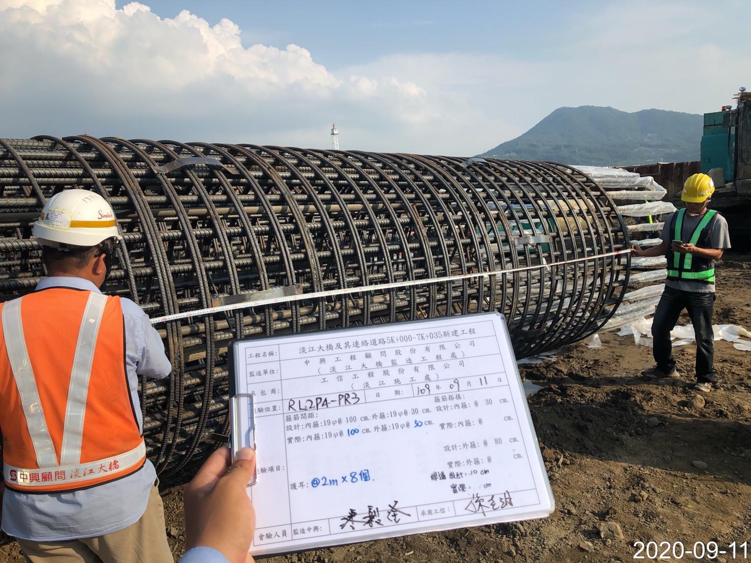 淡水端基樁工程鋼筋籠尺寸查驗.
