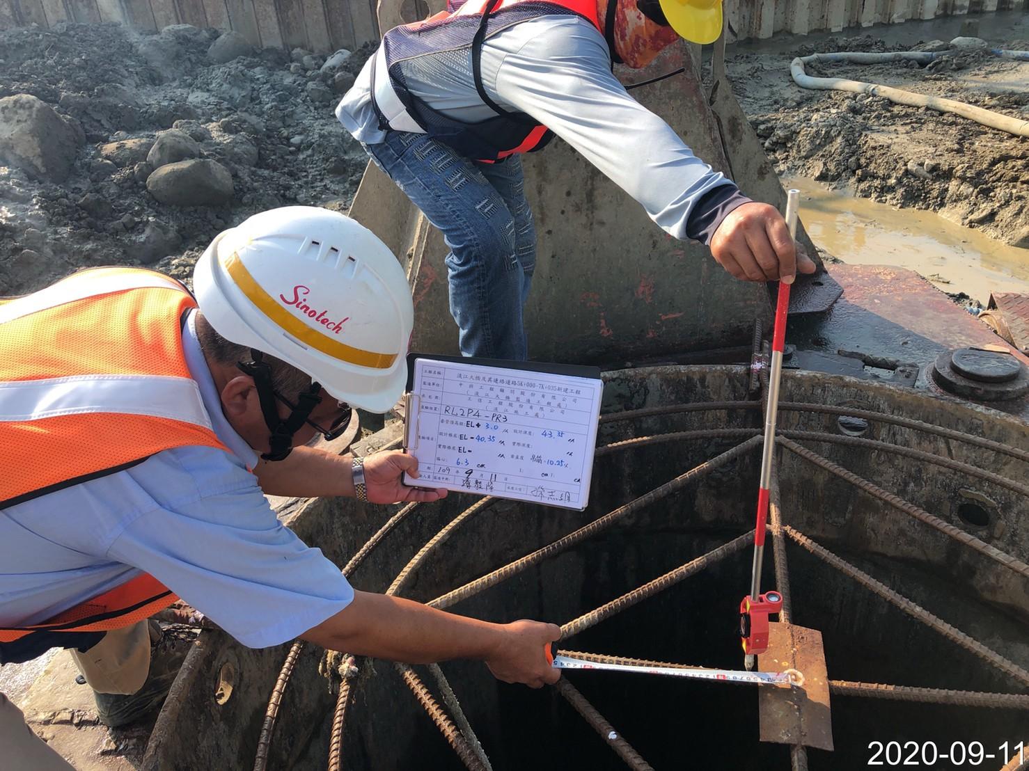 淡水端基樁工程樁心位置檢查.