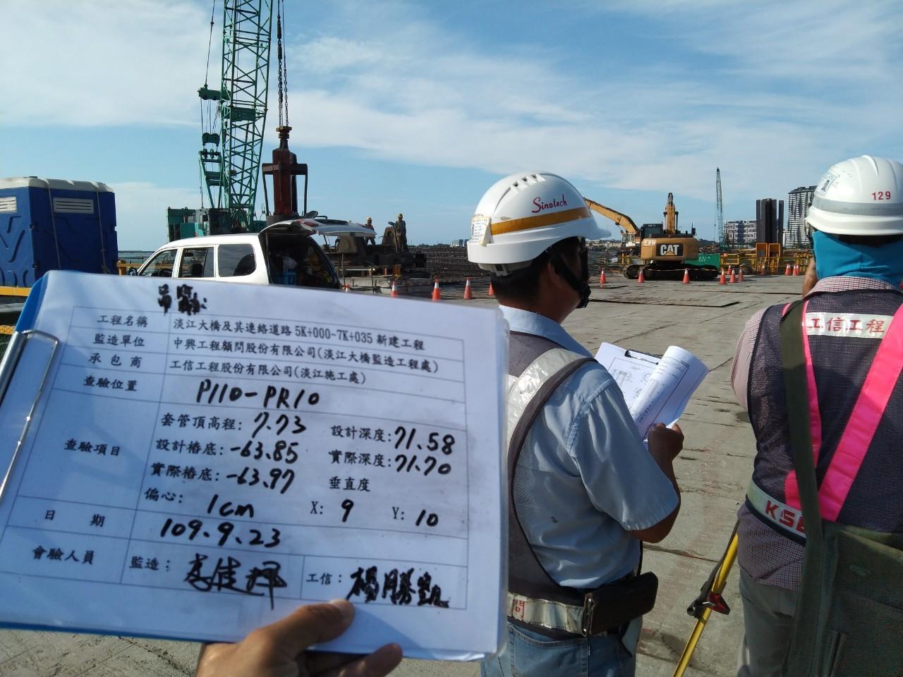 八里端基樁挖掘位置測量放樣查驗