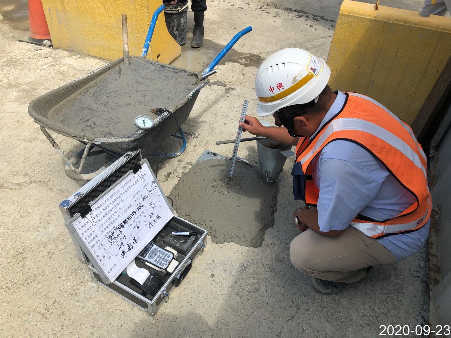 淡水端基樁混凝土澆置前一般試驗