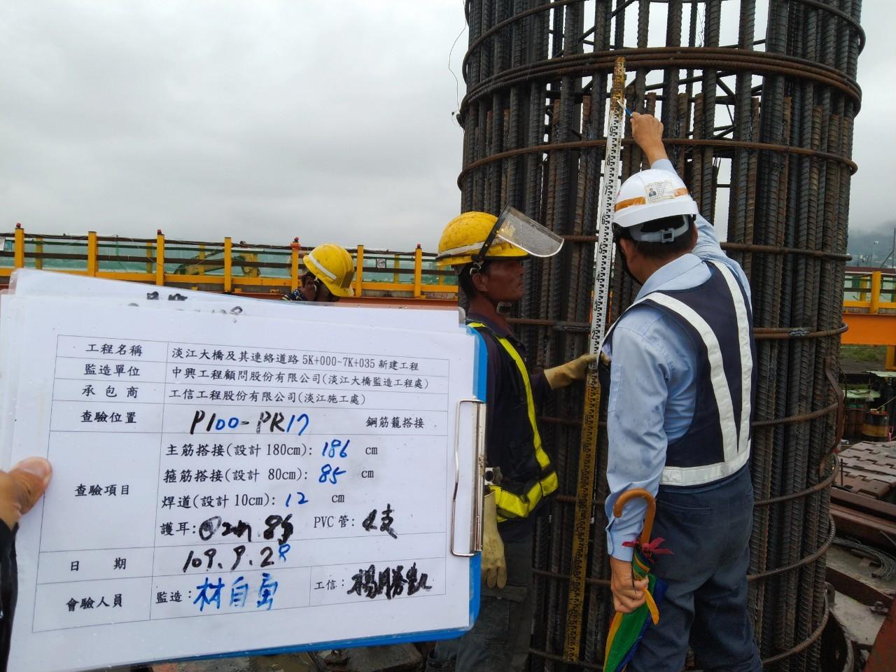 河中段P100基樁鋼筋籠搭接查驗作業.