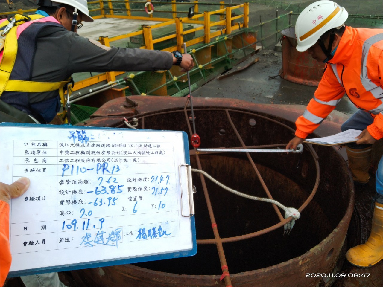 八里端基樁挖掘後位置及深度量測