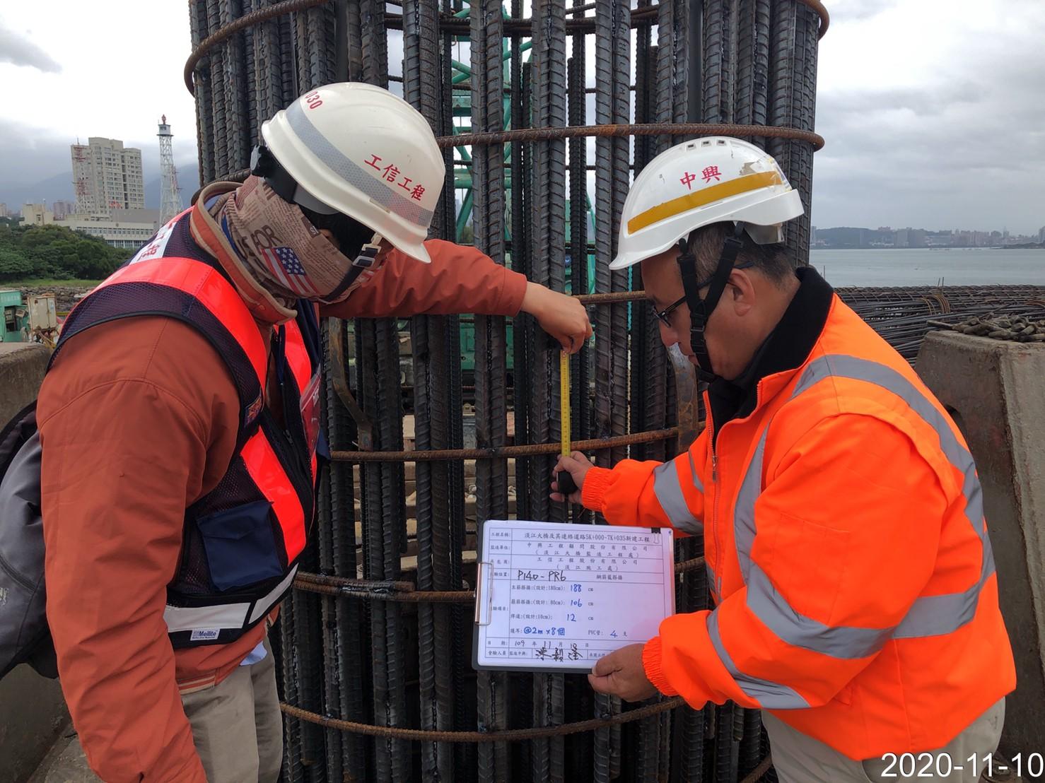 淡水端基樁鋼筋籠吊放搭接長度銲道查驗