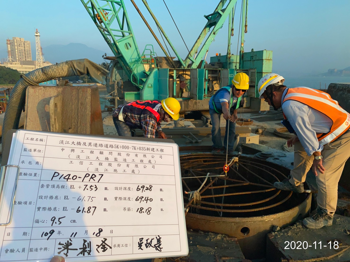 淡水端基樁挖掘後位置及深度量測