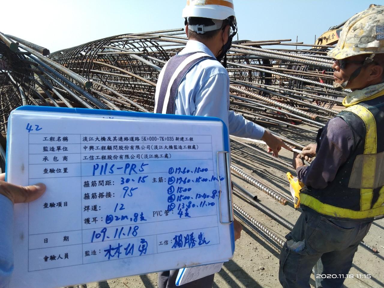 八里端基樁鋼筋籠製作完成後查驗