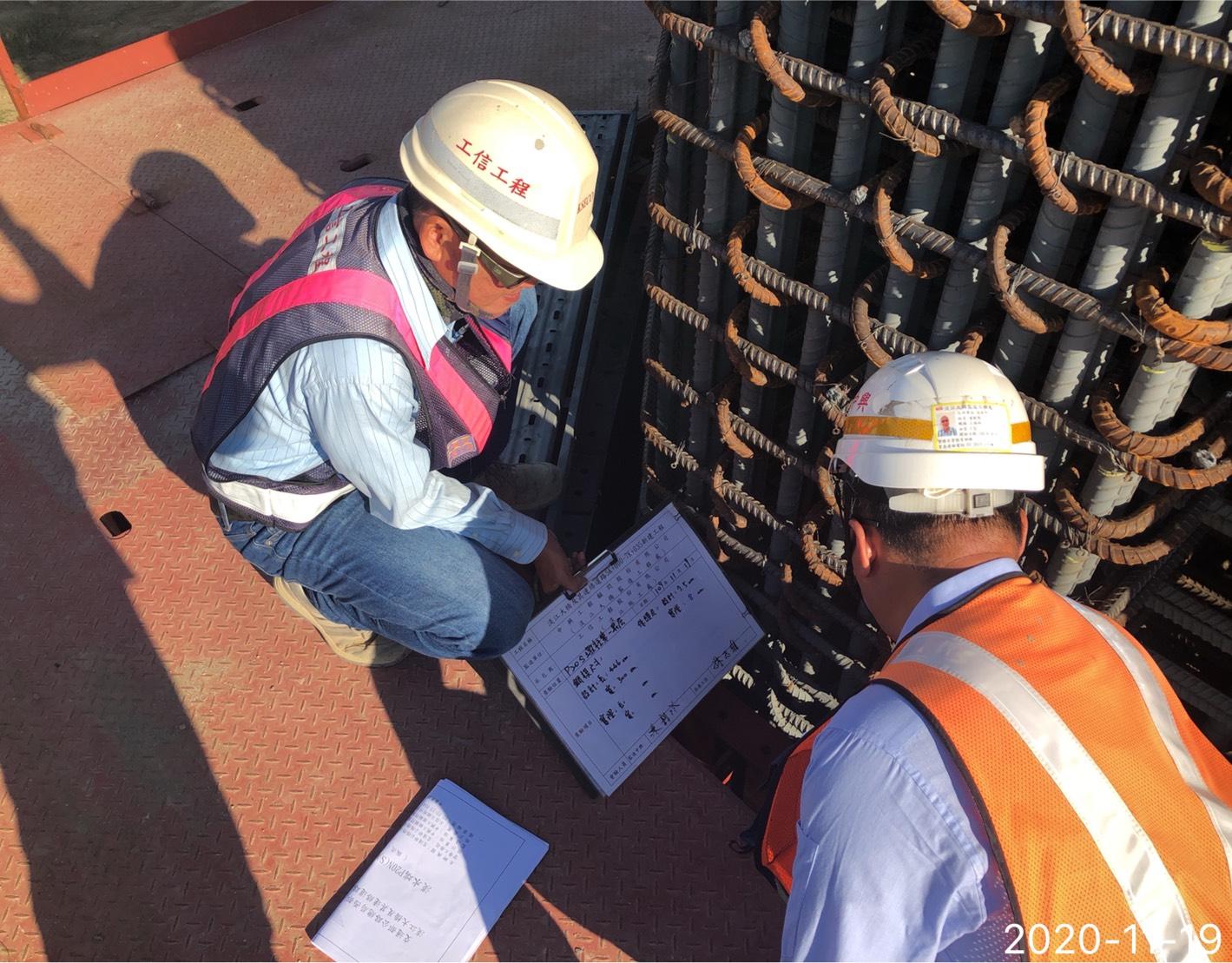 淡水端橋墩墩柱牆身SCC自充混凝土澆置前進行保護層查驗
