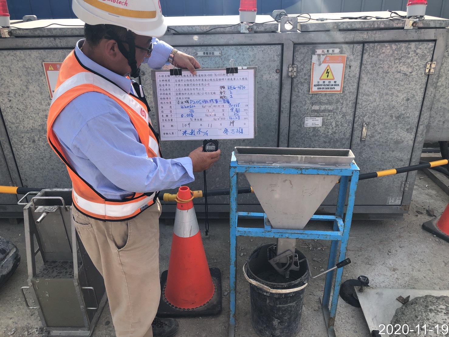 淡水端橋墩墩柱牆身SCC自充混凝土澆置前進行試驗