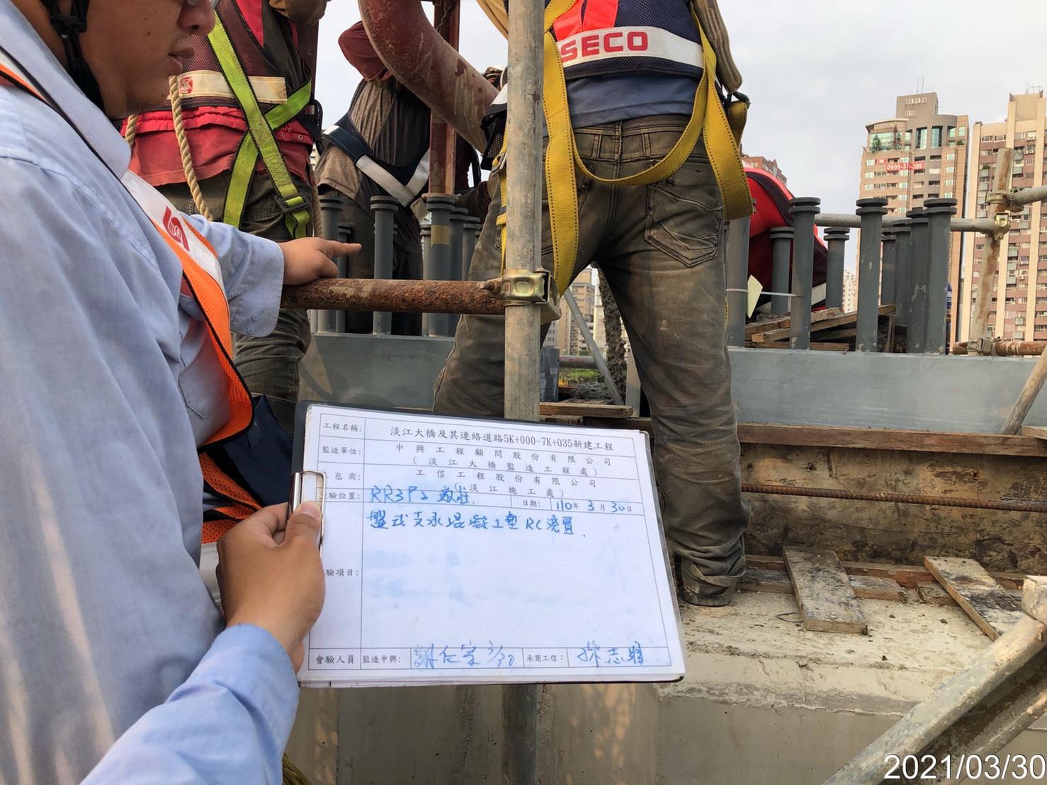 橋樑墩柱之盤式支撐墊,RC澆置施工作業.
