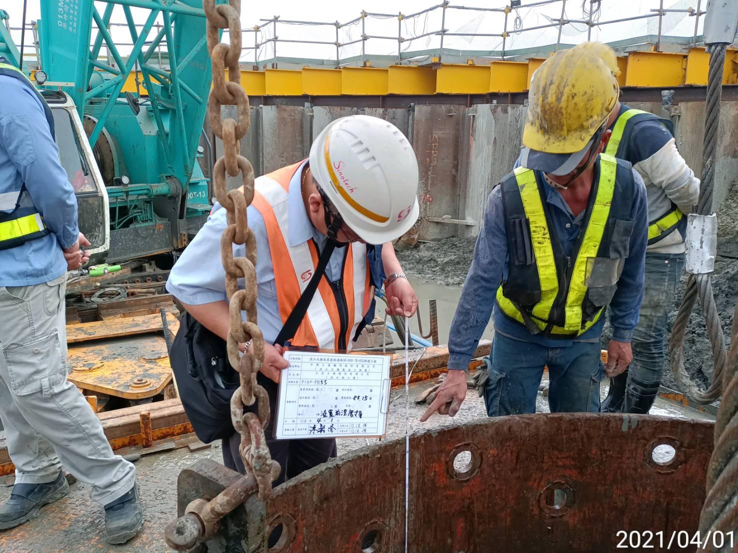 河中段圍堰內全套管基樁工程樁長深度查驗作業.