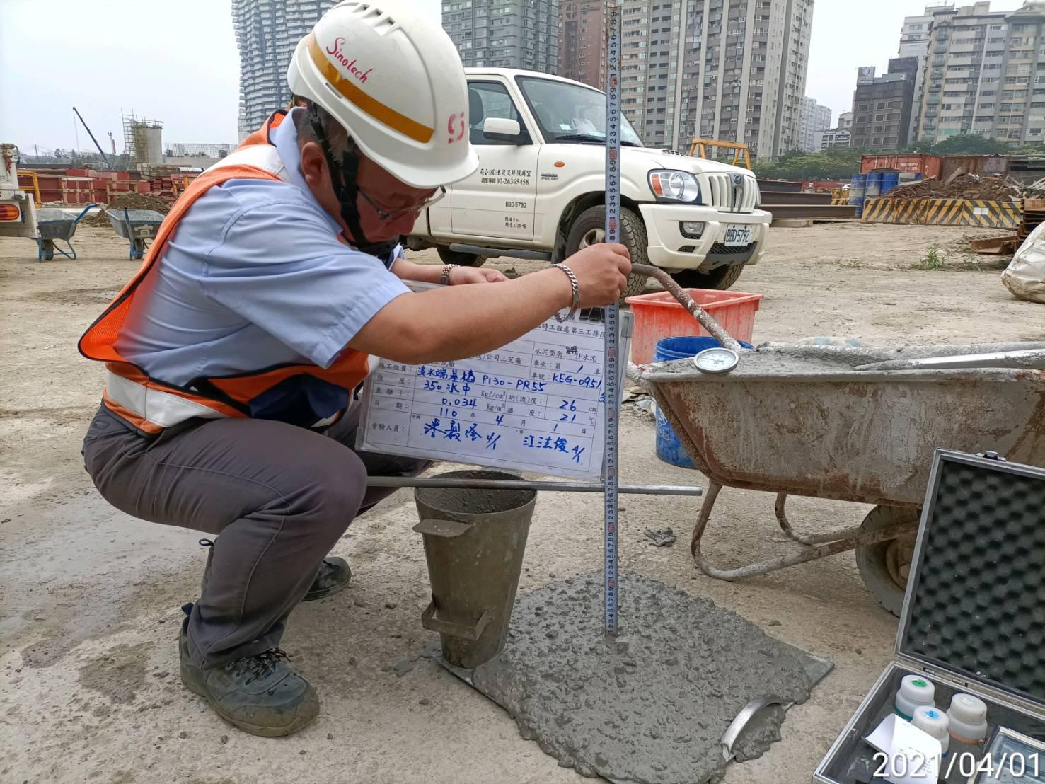 河中段圍堰內全套管基樁工程混凝土澆置坍度查驗作業.