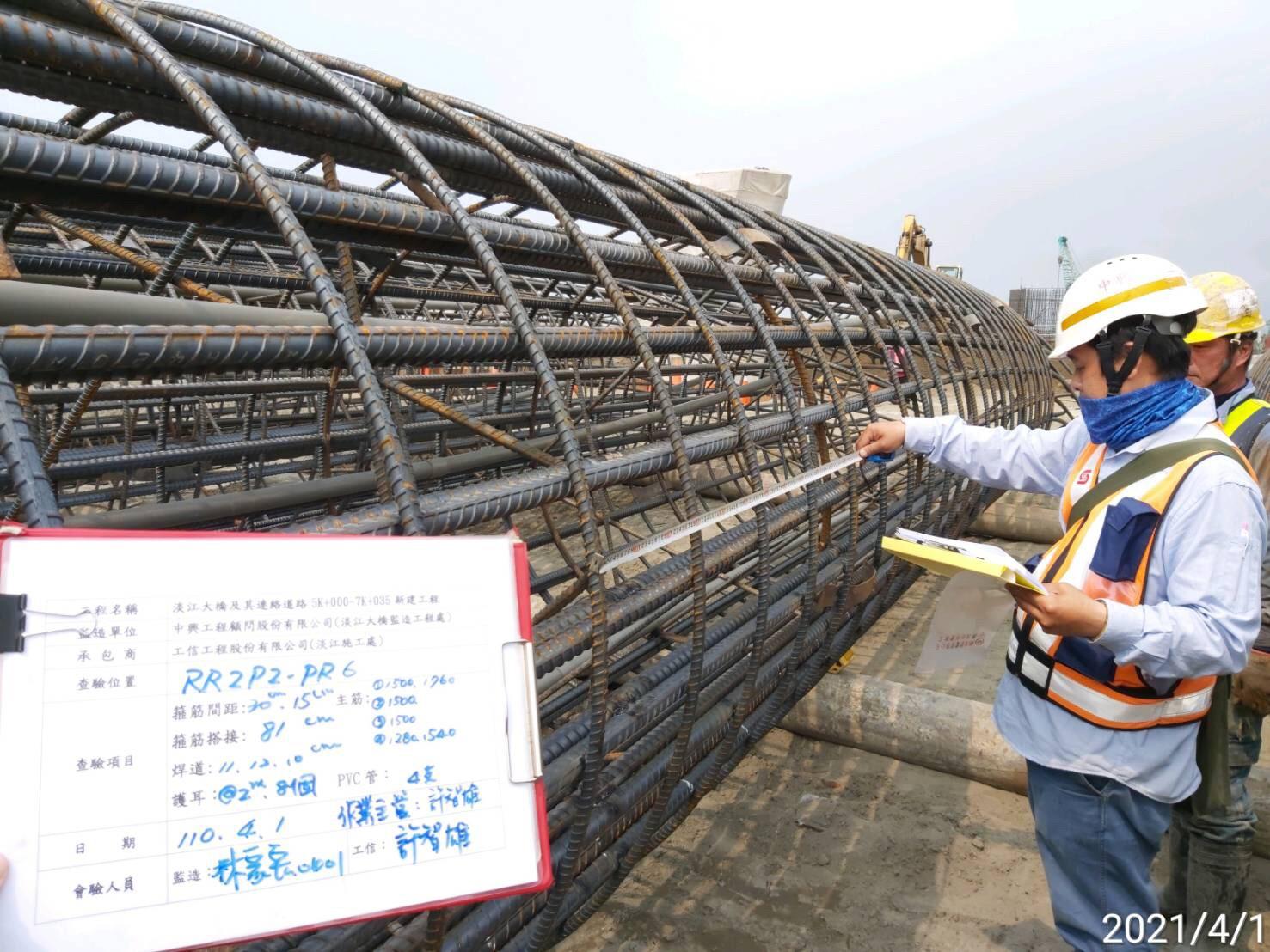 全套管基樁工程鋼筋籠查驗作業.