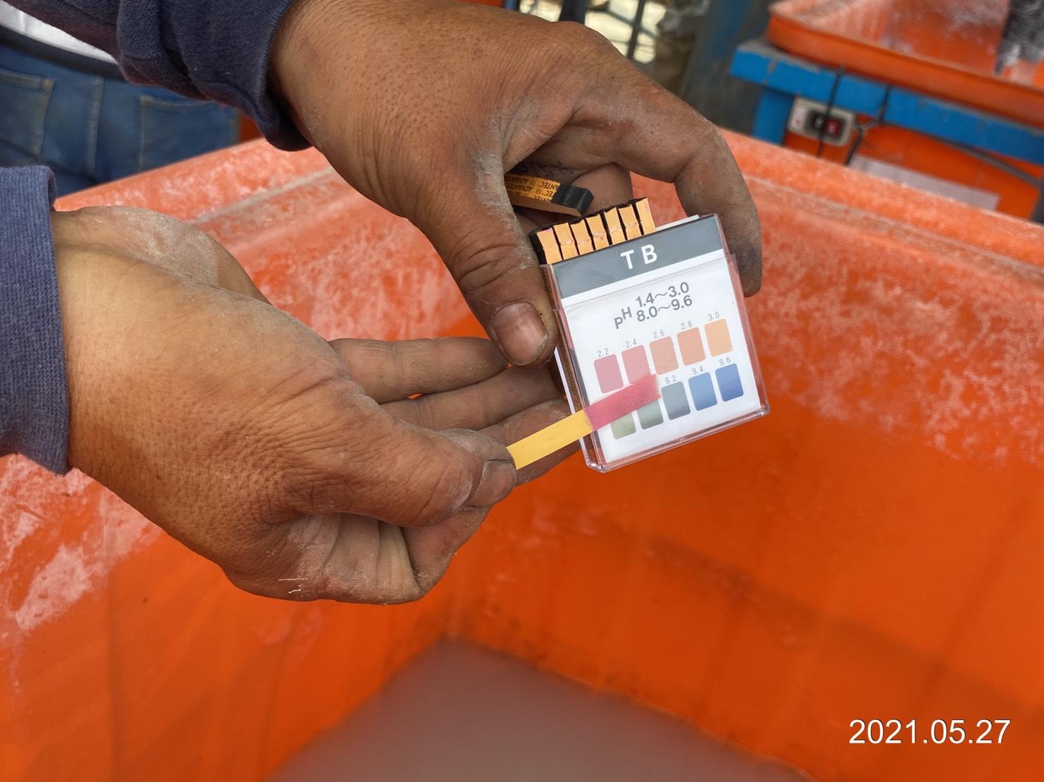 雙環塞低壓灌漿之水質檢測試紙.