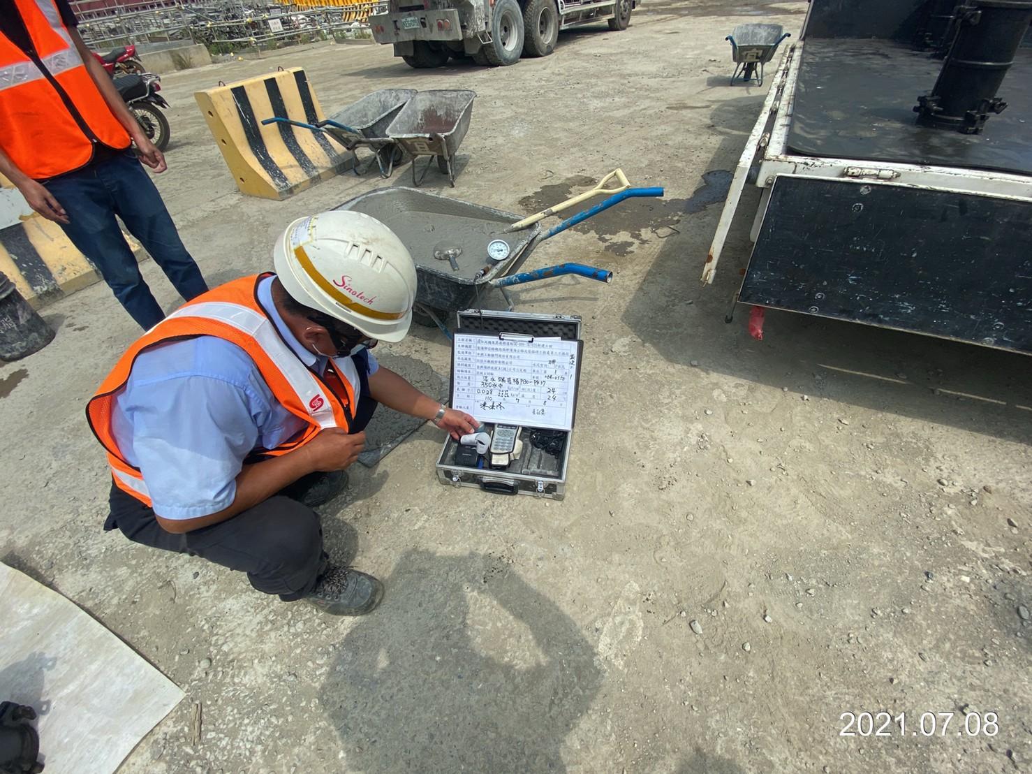 混凝土材料品質現場抽測作業.
