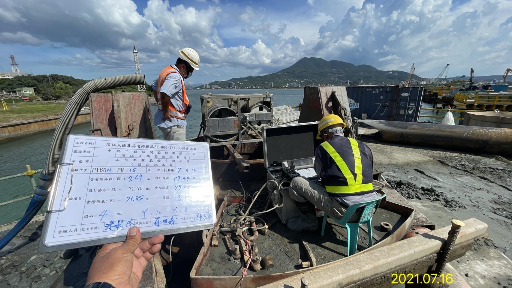 基樁垂直度超音波儀器檢測查驗作業.