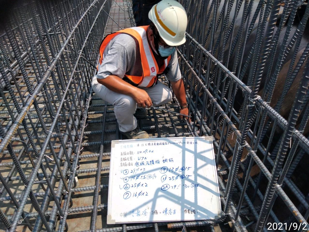 上構箱型樑底腹板鋼筋工程查驗作業.